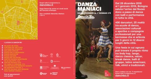 20181210_DanciBo_LR21